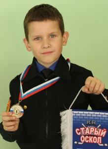 Победитель-Станкевич-Даниил