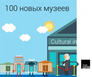 cultural-institute (1)