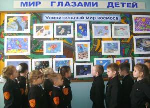 Выставка космос 1