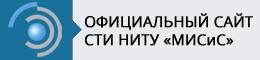 sti_nitu_misis_v2